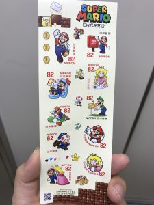 スーパーマリオ切手