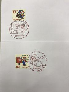 スーパーマリオ記念押印